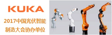 库卡工业自动化