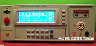 PID测试仪
